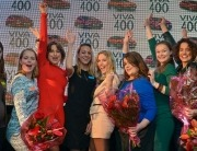 Kromkommer won de VIVA400-award binnen de categorie 'ECO'